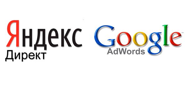 ads (600x300, 61Kb)