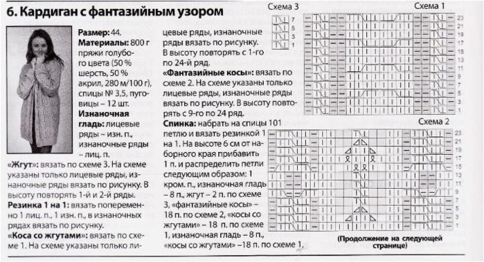 Fiksavimas (700x379, 469Kb)