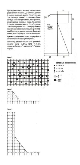 Fiksavimas.PNG1 (340x700, 152Kb)