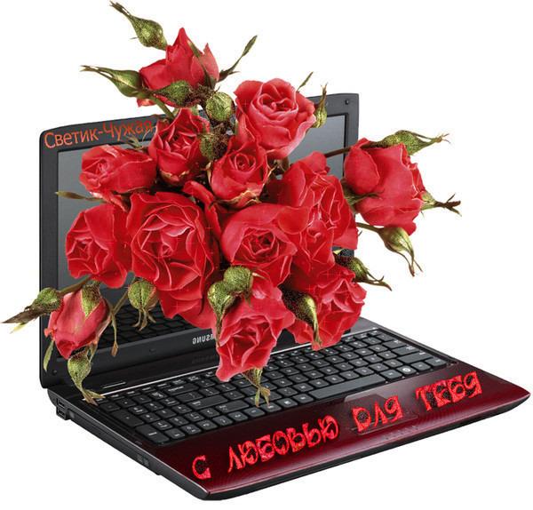 fon_8fe561ae70a05699ccb6b2e0aab4906e (600x574, 122Kb)