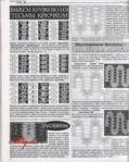 Превью 1-1002520-25200064 (557x700, 408Kb)