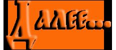 img_fonts-(1) (232x100, 13Kb)