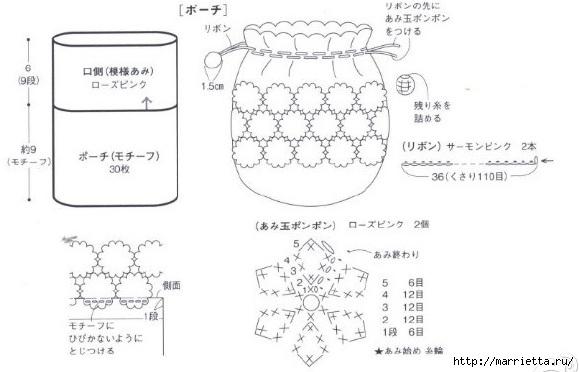 Цветочный мешочек крючком. Схемы вязания (4) (579x372, 92Kb)
