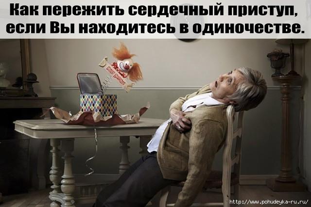 3925073_image (640x427, 146Kb)
