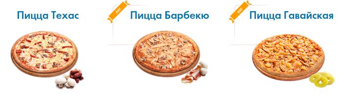 пицца3 (700x192, 111Kb)