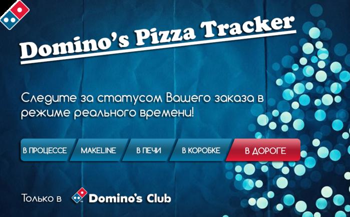 пицца5 (700x433, 398Kb)
