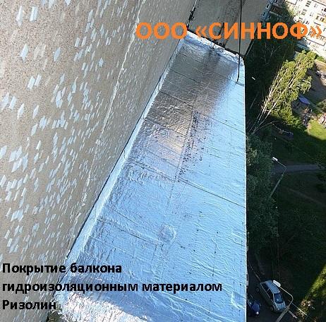 6132873_13476692_w640_h640_balkon (462x456, 129Kb)