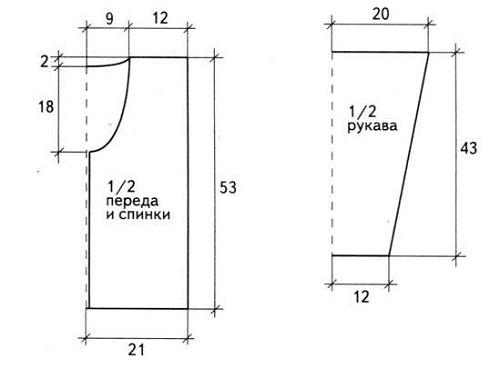 6009459_Vyikroyka10 (500x368, 25Kb)