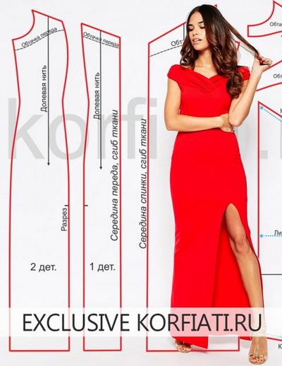 платье (400x518, 70Kb)