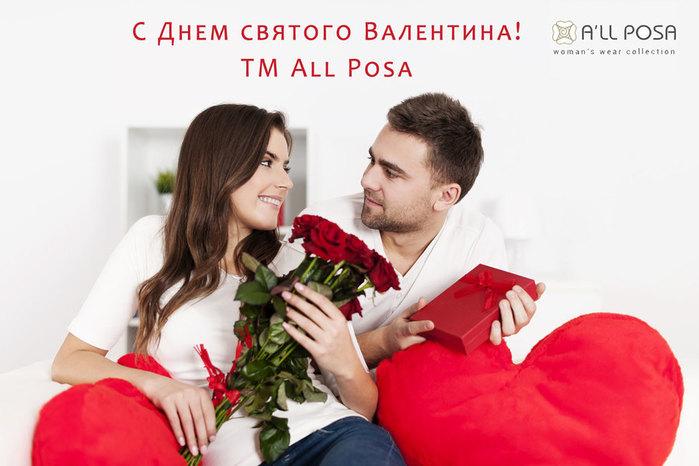 Дагестанский секс влюблённых фото 743-421