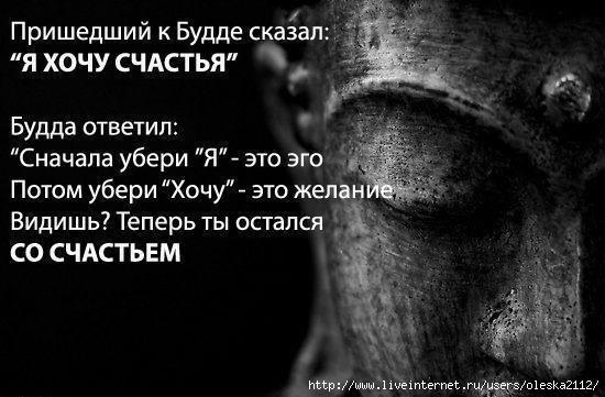 uySPTh7xYR0 (550x361, 107Kb)
