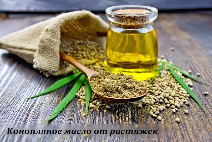 2749438_Konoplyanoe_maslo_ot_rastyajek (700x469, 607Kb)