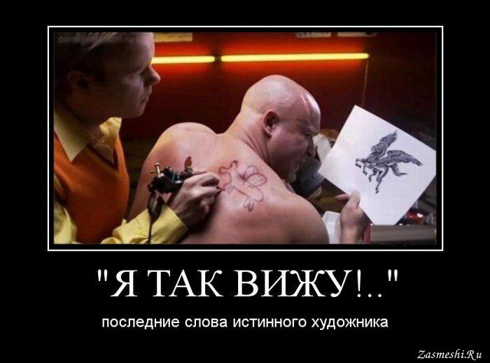 http://img0.liveinternet.ru/images/attach/d/1/133/922/133922632_yaproba3.jpg