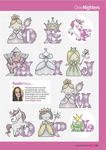 Превью принцесса (2) (495x700, 282Kb)