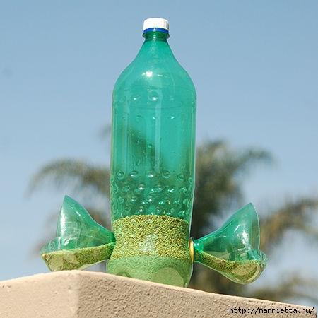 Из пластиковых бутылок - кормушка для птиц (10) (450x450, 94Kb)