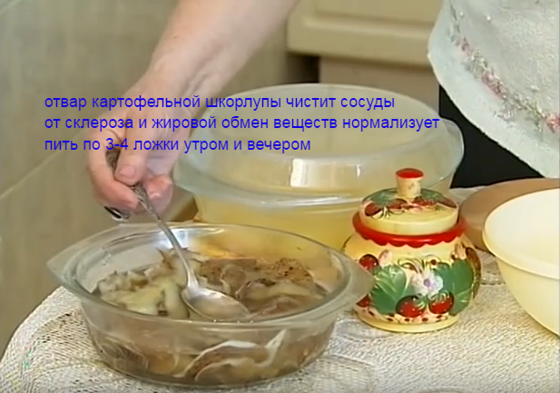 Картофельный отвар рецепт