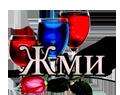 5640974_10 (120x95, 20Kb)