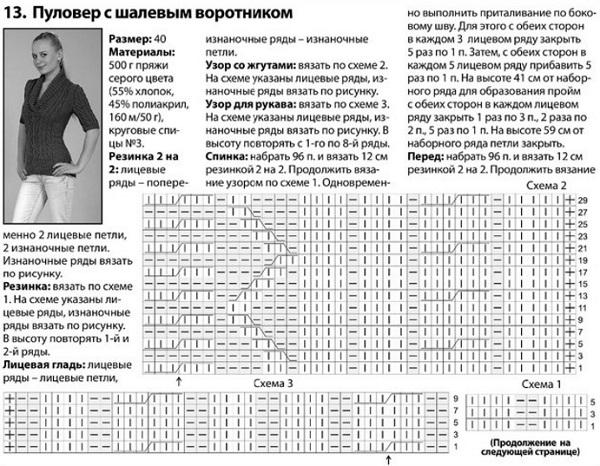 pul_shalv1 (600x466, 241Kb)