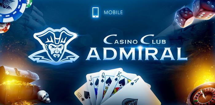 игровые автоматы казино Адмирал
