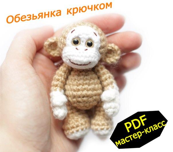 jOwTpYZnJAQ -обезьянка крючком (604x532, 48Kb)