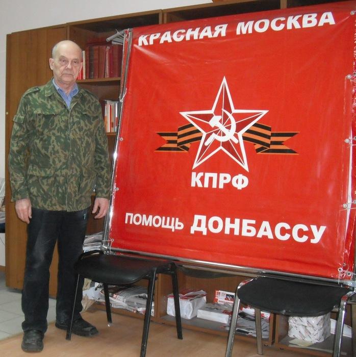 Александр Божьев (698x700, 146Kb)