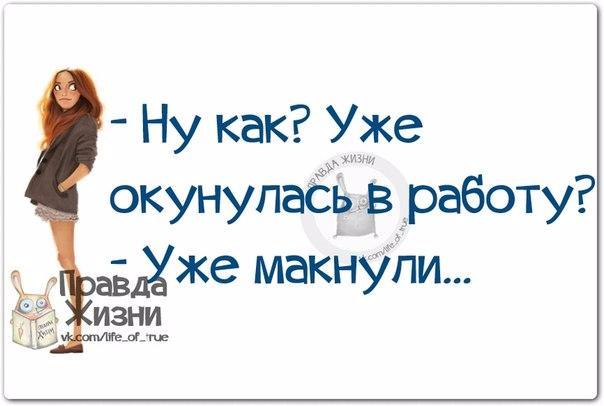 1424638789_frazki-5 (604x406, 133Kb)