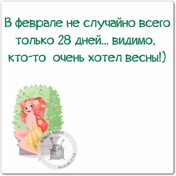 1424638808_frazki-4 (604x604, 176Kb)