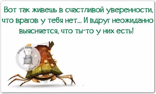 1424638843_frazki-3 (604x366, 141Kb)