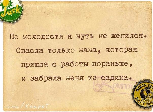 1424638850_frazki-2 (604x443, 235Kb)
