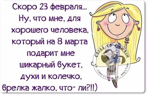 1424638870_frazki-01 (604x391, 246Kb)