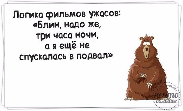 1424638878_frazki-16 (604x367, 103Kb)