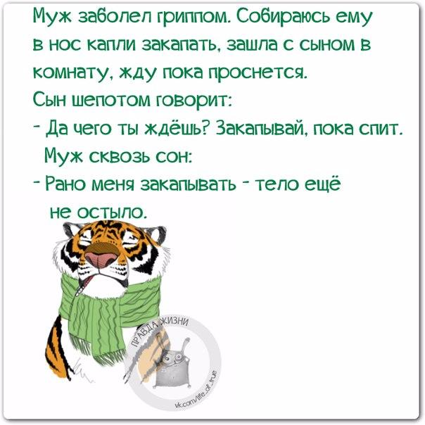 1424638881_frazki-9 (604x604, 228Kb)