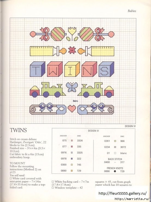 Детская вышивка крестом. Схемы (6) (523x700, 241Kb)