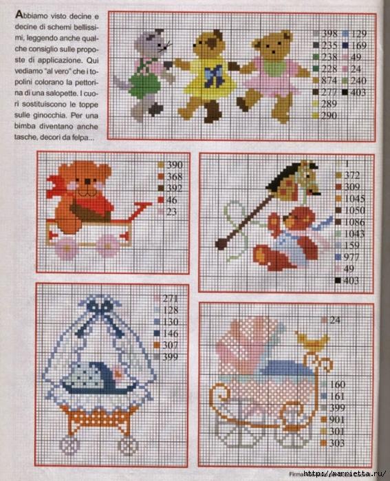 Детская вышивка крестом. Схемы (8) (567x700, 370Kb)