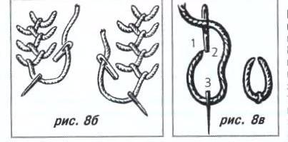 9 жилет (403x199, 56Kb)