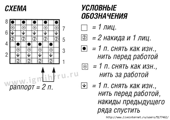 5177462_Image_88 (669x475, 146Kb)