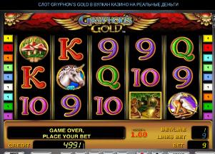 Я бы проиграла восемь рублей (301x216, 98Kb)