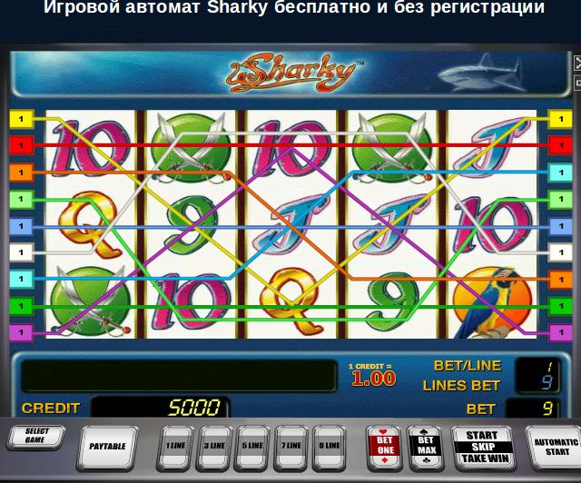 Игровой автомат (640x532, 442Kb)