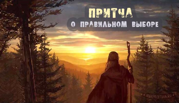 1484035852_starik (600x405, 308Kb)