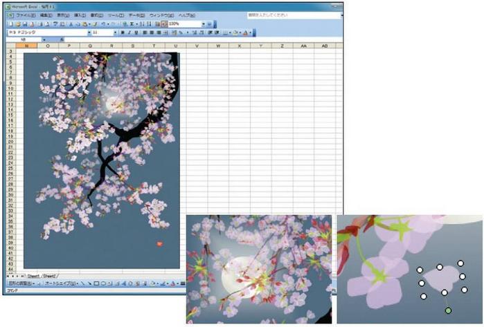 картины Тацуо Хориучи 4 (700x473, 249Kb)