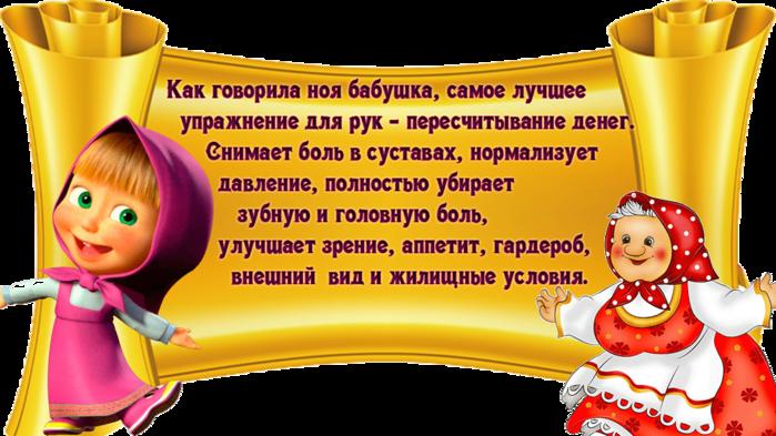 5177462_12691972 (700x393, 400Kb)