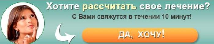 1487966815_Bezuymyannuyy (700x145, 15Kb)