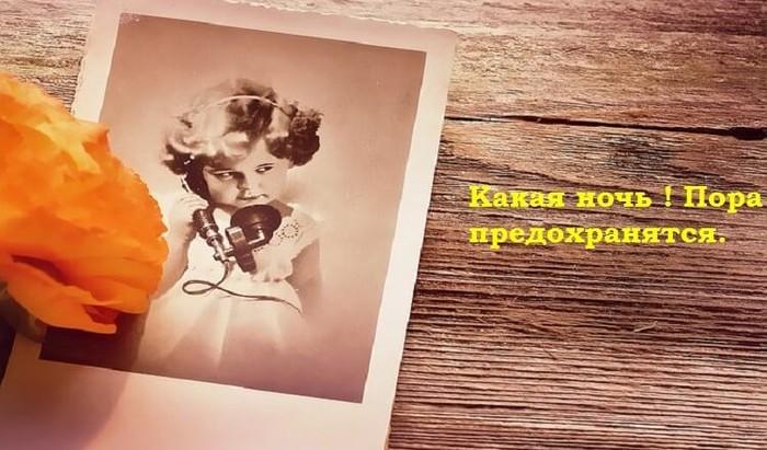 1487968445_prikol_nuye_frazuy_v_kartinkah_1 (700x411, 87Kb)