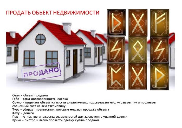 5960461_42a2b139fe72 (700x495, 122Kb)