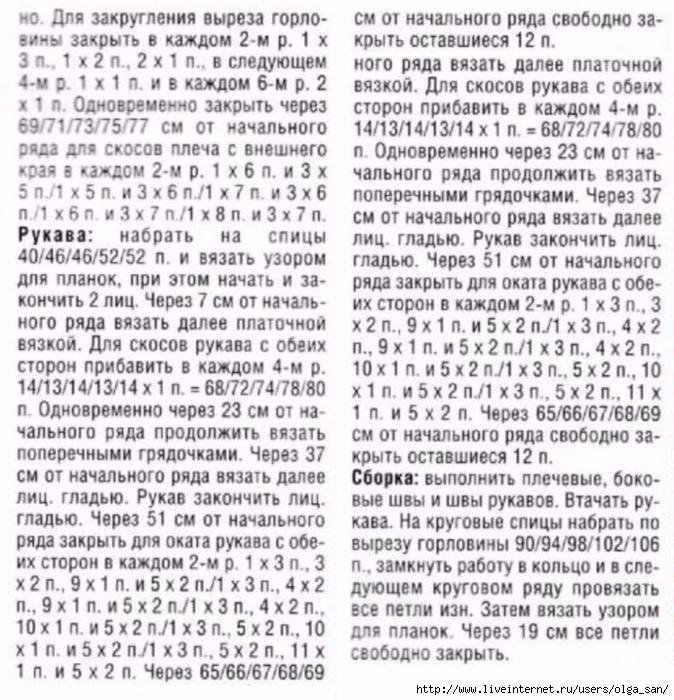 ЮЮю (674x700, 353Kb)