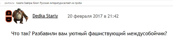 2017-02-25_11-07-02 (700x171, 46Kb)