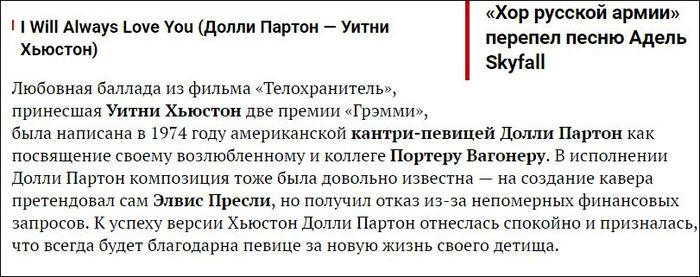 кавер и авторское право/5218273_kaveravtorskoyepravo (700x277, 54Kb)