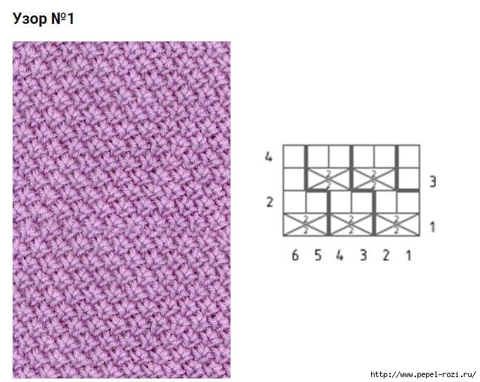 Вязание спицами узор тканевый 354