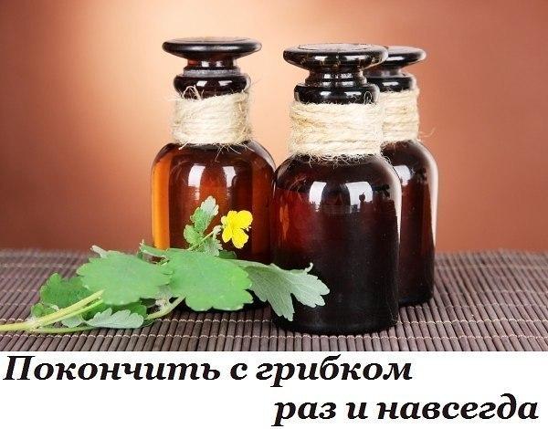 2749438_10_sposobov_pokonchit_s_gribkom (600x470, 61Kb)