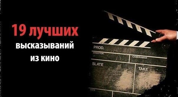 6073048_19lychshihviskazivanii604x330 (604x330, 36Kb)